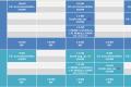 Klasa_3a--3b_tymczasowy_plan_lekcji
