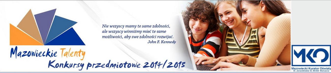 mazowieckie_talenty_front