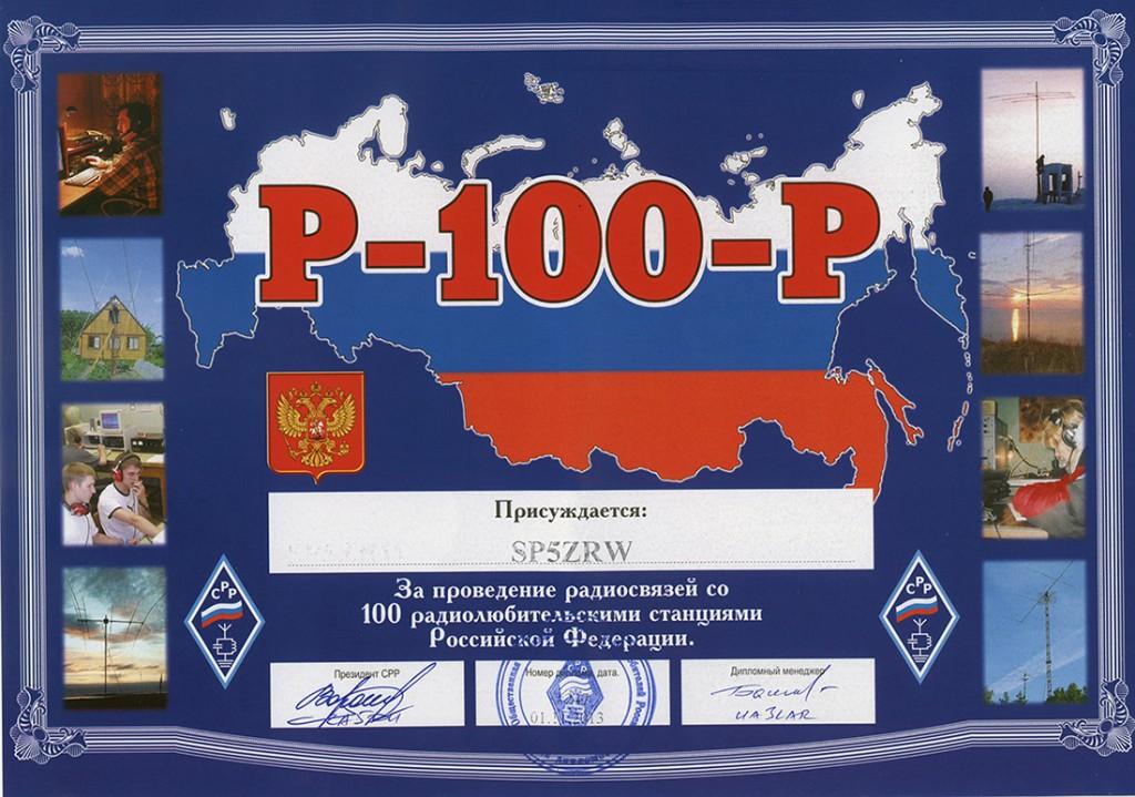 R-100-R