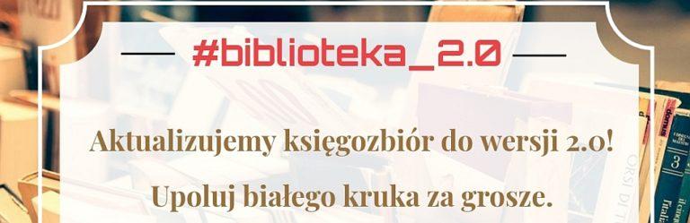 biblioteka_2_0_2018_feat
