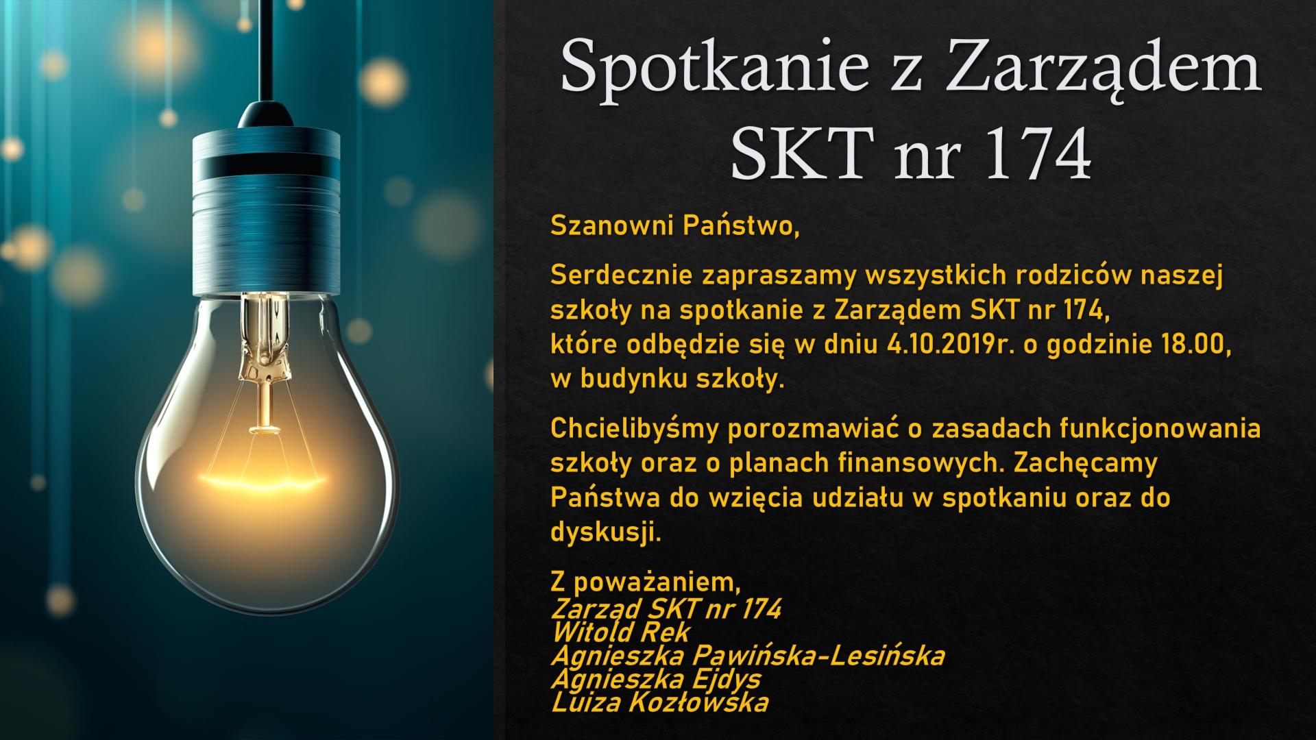 spotkanie_z_zarzadem_feature