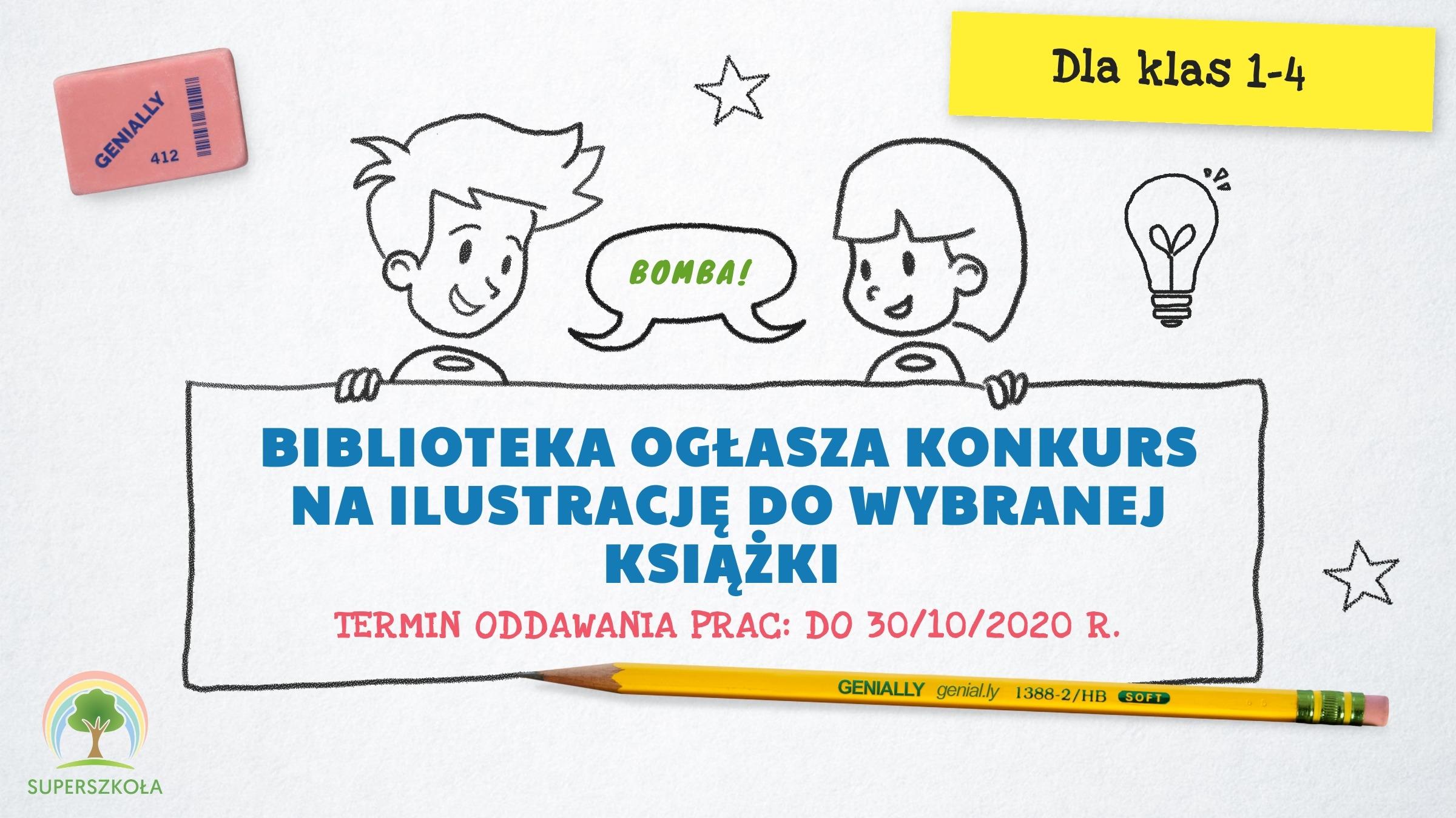 Konkurs biblioteczny na ilustracje